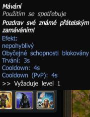 mavani
